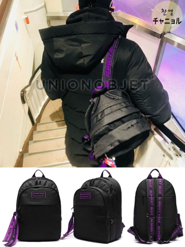 [EXO ITEM]ULTRA VIOLET BACKPACK BLACK