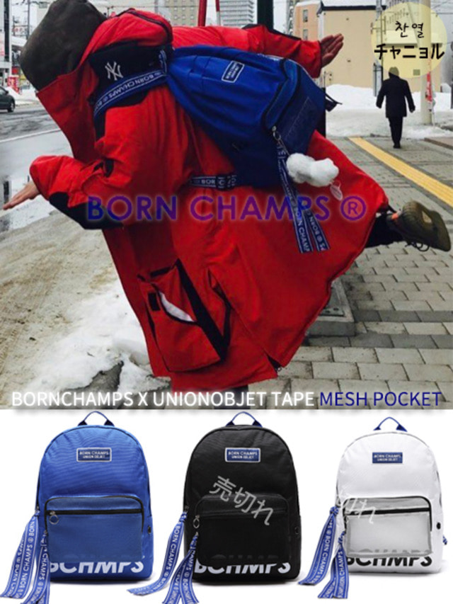 [EXO ITEM] BORNCHAMPSxUNIONOBJET BAG 3COLOR