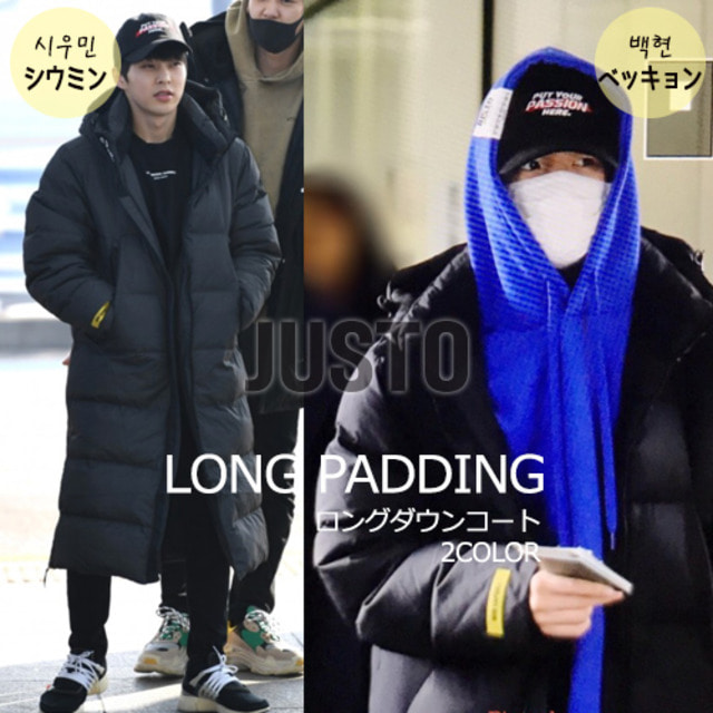 [EXO ITEM] JUSTOxMNCP LONG PADDING 2COLOR