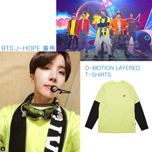 [DBYDGNAK] D-MOTION LAYERED T-SHIRTS LIME BTS