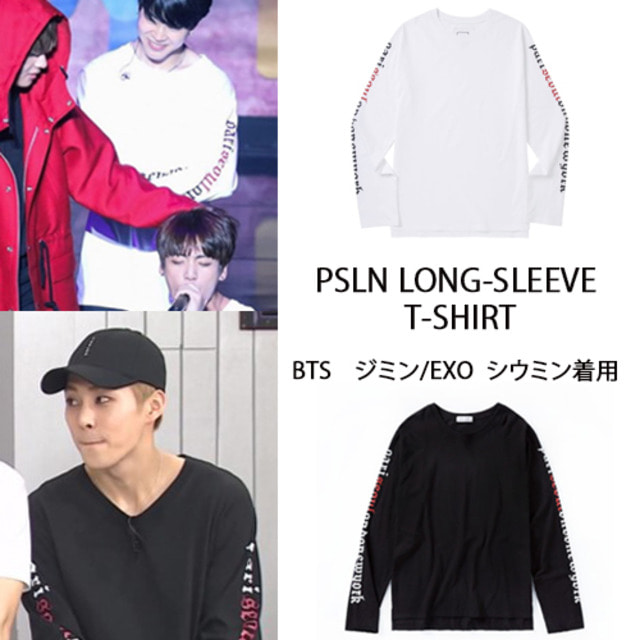 [ATAR] PSLN LONG-SLEEVE T-SHIRT 2COLOR_EXO_BTS