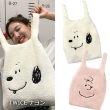 [STEREO VINYLS] Boa BaG_TWICEナヨン